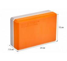 Блок для йоги Bradex SF 0731, оранжевый/серый