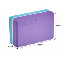 Блок для йоги Bradex SF 0732, фиолетовый/синий