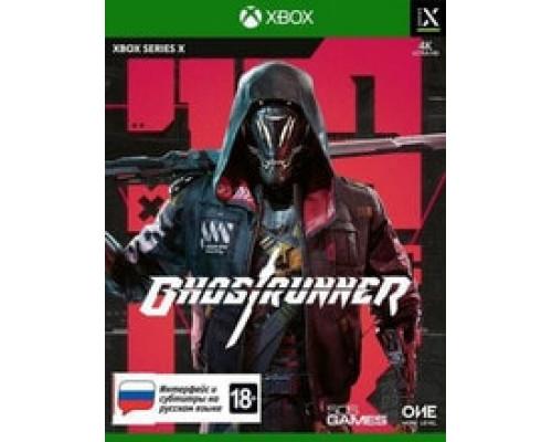 Ghostrunner Стандартное издание [Xbox One / Series X]