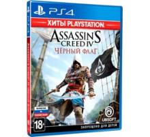 Assassin's Creed IV. Черный флаг (Хиты PlayStation) [PS4, русская версия]