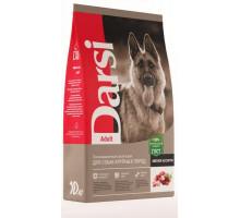 10 кг Дарси корм д/собак крупн. пород, Adult Мясное ассорти (37063)