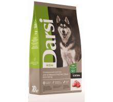 10 кг Дарси корм д/собак всех пород, Active Телятина (37100)